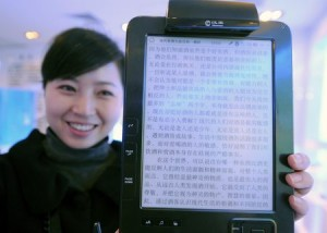 Chinese EReader